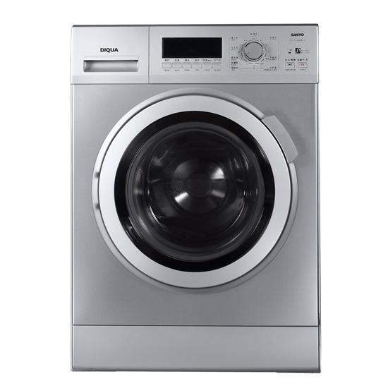 [tv商品]三洋6公斤变频滚筒洗衣机dg-f6026bs(以旧换新)(节能补贴260