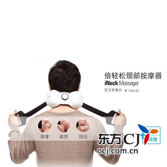脖子经络图解高清大图