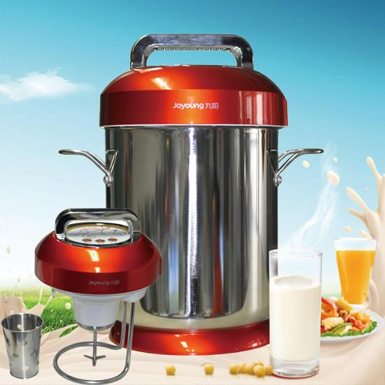 九阳 小五星系列商用豆浆机 jys-50s01
