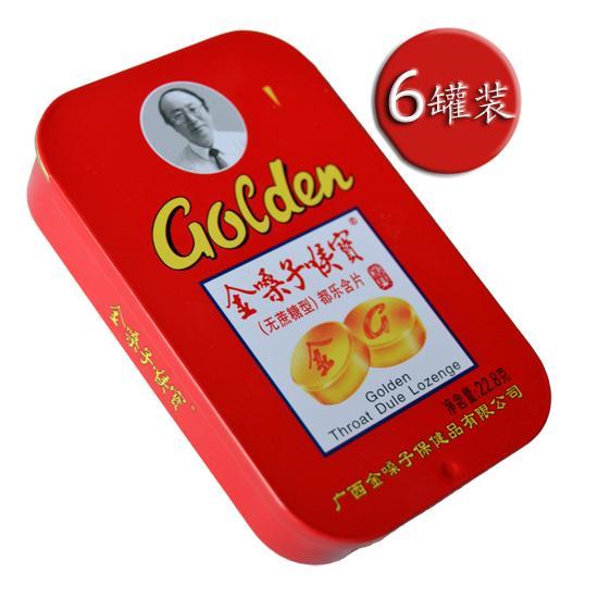 铁盒金嗓子喉宝(无蔗糖型)都乐含片22.8克*6罐装图片