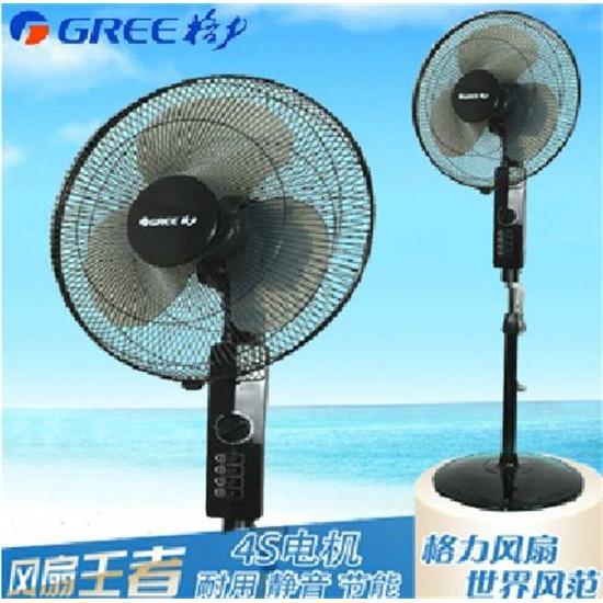格力(gree)|电风扇,-格力4s高效机械落地扇fd-4012